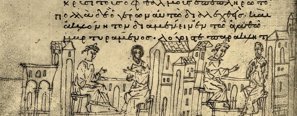 Barlaam et Josaphat - ou la vie de Bouddha